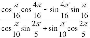 Контрольная работа по математике Тригонометрия  Вычислите hello html m50679217 gif Контрольная работа