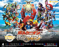 Pokemon Movie Wallpapers - Top Free Pokemon Movie Backgrounds -  WallpaperAccess
