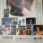 大野幹代の最新おっぱい画像(20)