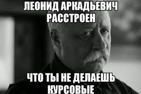Курсовые контрольные работы от руб Курсовые контрольные работы 1 ru