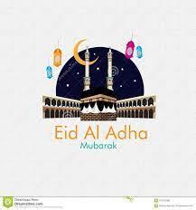 Glückliches Eid-Al Adha Mubarak Vektor Abbildung - Illustration von wolke,  auszug: 122022099