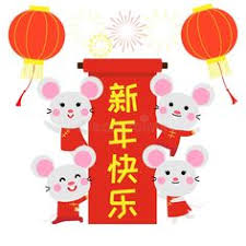 The festival is very popular in east asia regions; 500 Cny Ideas In 2021 Chinese New Year Newyear Chinese New Year Greeting