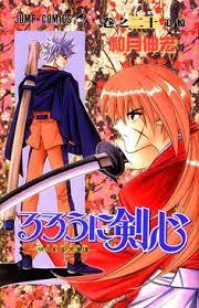Rurouni kenshin manga rurouni kenshin poster 32 Kenshin Volume Covers Ideas In 2021 Rurouni Kenshin Manga Shōnen Manga