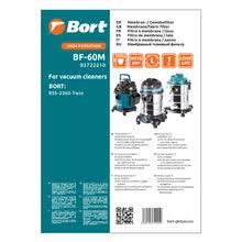 <b>Фильтр</b> для пылесоса тканевый <b>BF</b>-60M (подходит для <b>Bort</b> BSS ...