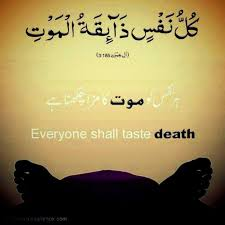 Quotes About Death In Islam 40 Quotes Cool Urdu Quotes About Death