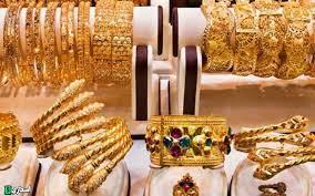 سعر الذهب فى المانيا 2021 اخر تحديث شامل لقيمة الجرام فى برلين اليوم بصنعة  | أسعاري | العدسة الاخباري