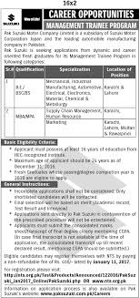 management trainees jobs in pak suzuki motor company limited 2017 management trainees jobs in s suzuki auto 2017