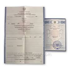Купить диплом Колледжа туризма и гостиничного сервиса Санкт Петербурга Диплом об окончании Колледжа туризма и гостиничного сервиса Санкт Петербурга с 2011 по 2013 года