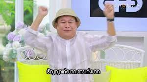 Club Friday Show เป็ด เชิญยิ้ม - ตลกปริญญาเอกคนแรกของไทย [Highlight] -  YouTube