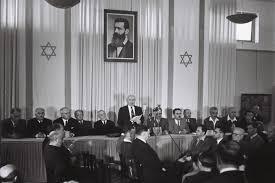 Israel 70 år