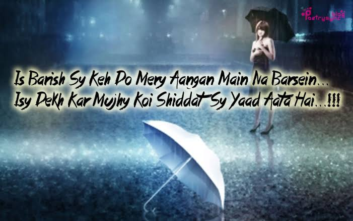 barish status in urdu