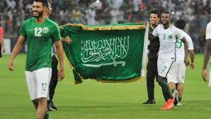 قائمة المنتخب السعودي أمام أوزبكستان والباراجواي