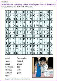 Pool Word Pool Of Bethesda Word Search Kids Korner Biblewise