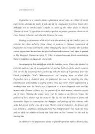 expert analysis of problem chernobyl power plant реферат по  literary analysis of pyg on by george bernard shaw реферат 2011 по зарубежной литературе скачать