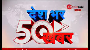 News 50: Watch top news stories of the day - YouTube