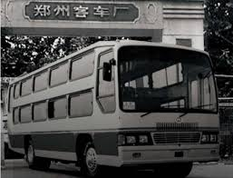 Coach Bus Seating Chart Yutong Bus Official Website