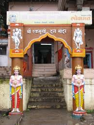 Image result for images of datta mandir