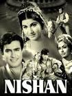 Nazima Nishan Movie