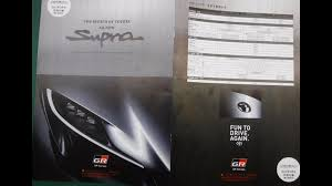 2018 toyota updates. contemporary 2018 2018 toyota supra brochure not confirmed to toyota updates