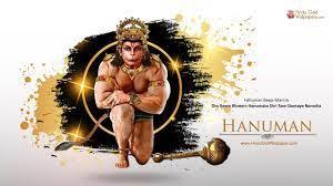 Lord Hanuman Images HD Wallpapers ...