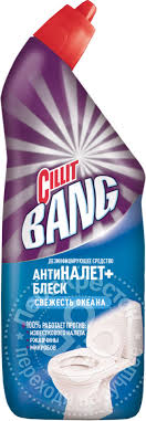 Купить <b>Средство</b> для <b>туалета Cillit</b> Bang Антиналет + Блеск ...