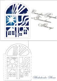 christmas card stencils diy village scene w falling star free stencil template pattern