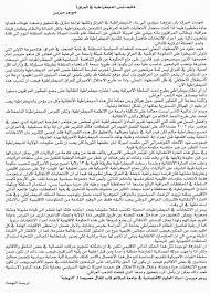 importance of n army essay on accountability editing  word essay why accountability in the army important