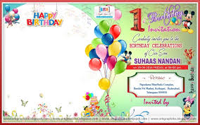 Birthday Invitation Card Design Template Free Download World Of Label
