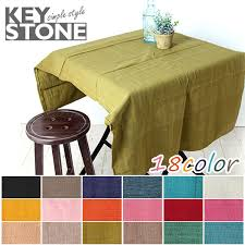 multi cover rectangular kotatsu multi sofa table cross fashion tablecloth length rectangular cover two seat and 3 seat