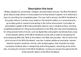 essay statement thesis template