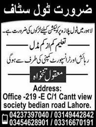 New Jobs Pak Pakistan New Jobs In Lahore Tool Plaza 27 Apr 2018 Jobs