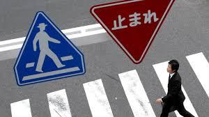 Image result for japan signs