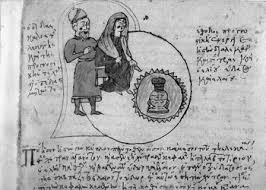 Magic In Medieval Byzantium Chapter 7 The Cambridge History Of Magic And Witchcraft In The West