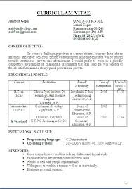 Resume Template For Teachers Unique Resume Sample Of Teacher Teachers Resume Format A Sample Resume For