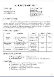 Resume Sample Of Teacher Teachers Resume Format A Sample Resume For ...