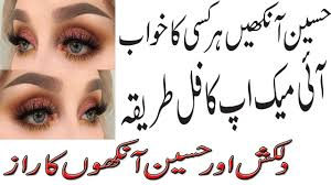 how do you put makeup on your eyes eye makeup tips beauty tips beauty beauty