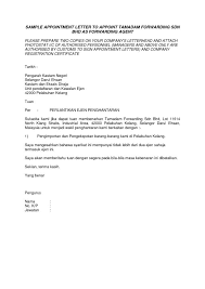 Example Of Appointment Letter Job 1 Knowing And Sample – Alpintour.info