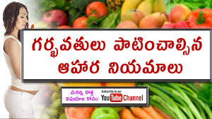 Kidney Patient Diet Chart In Telugu 7 Pregnant Lady Food Tips In Telugu Pregnancy Diet Chart