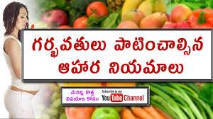 Kidney Patient Diet Chart In Telugu 7 Pregnant Lady Food Tips In Telugu Pregnancy Diet Chart