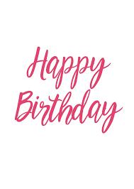 Party Banner Happy Birthday Script Happy Birthday Font