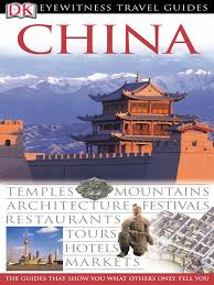 7 Days Inn Luoyang Zhongzhou Zhong Road Nine Dragon Ding China Beijing Qing Dynasty