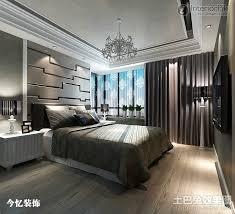 Modern master bedroom photos and video WylielauderHousecom
