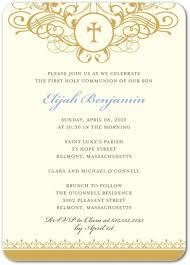 Formal Invite Formal Invite Rome Fontanacountryinn Com