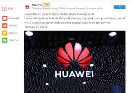 huawei no plans to sell mobile phone