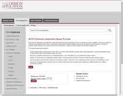 Common Application Essay 2015 16 Common App Essay Prompts 2014 Hepatitze