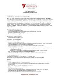 best photos of technician job description template computer veterinary technician job description job description template via