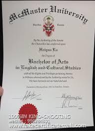 Sample Degree Certificates Of Universities Buy A Degree Mcmaster University Degree Certificate Fake