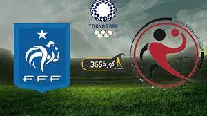 نتيجة مباراة مصر وفرنسا لكرة اليد اليوم في أولمبياد طوكيو