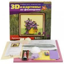 <b>Набор для творчества Волшебная</b> мастерская Полевые цветы ...