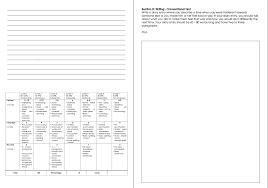 tolerance essay in english drureport337 web fc2 com tolerance essay in english